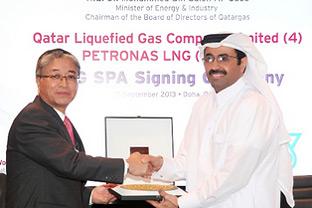 Qatar Petronas