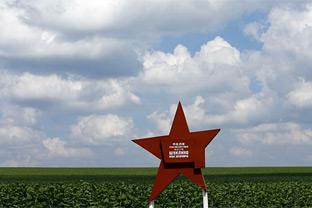 Ukraine farm