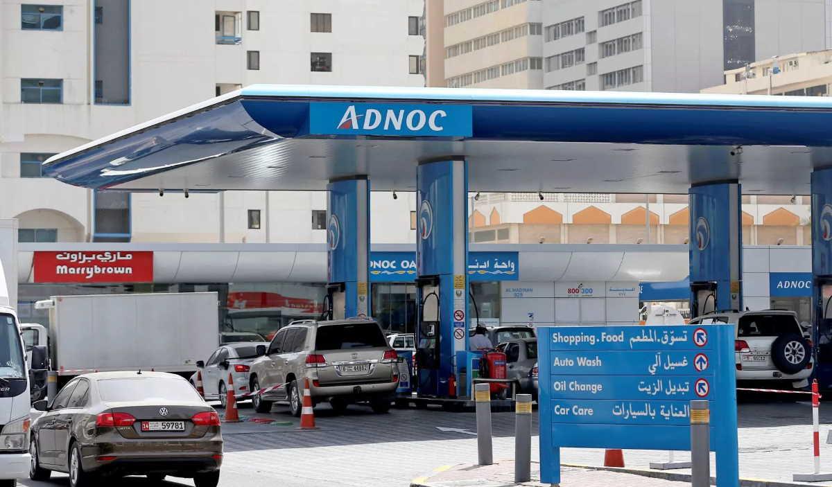 Abu Dhabi National Oil