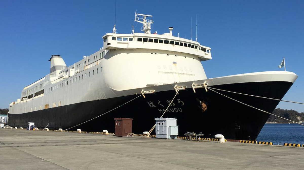 Japan ferry