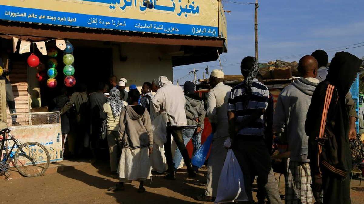 Sudan bakery