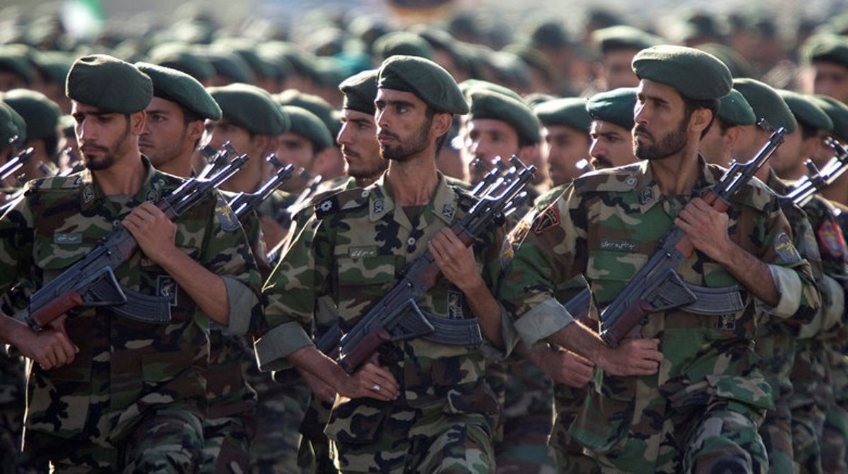 Iran's Islamic Revolutionary Guard Corps
