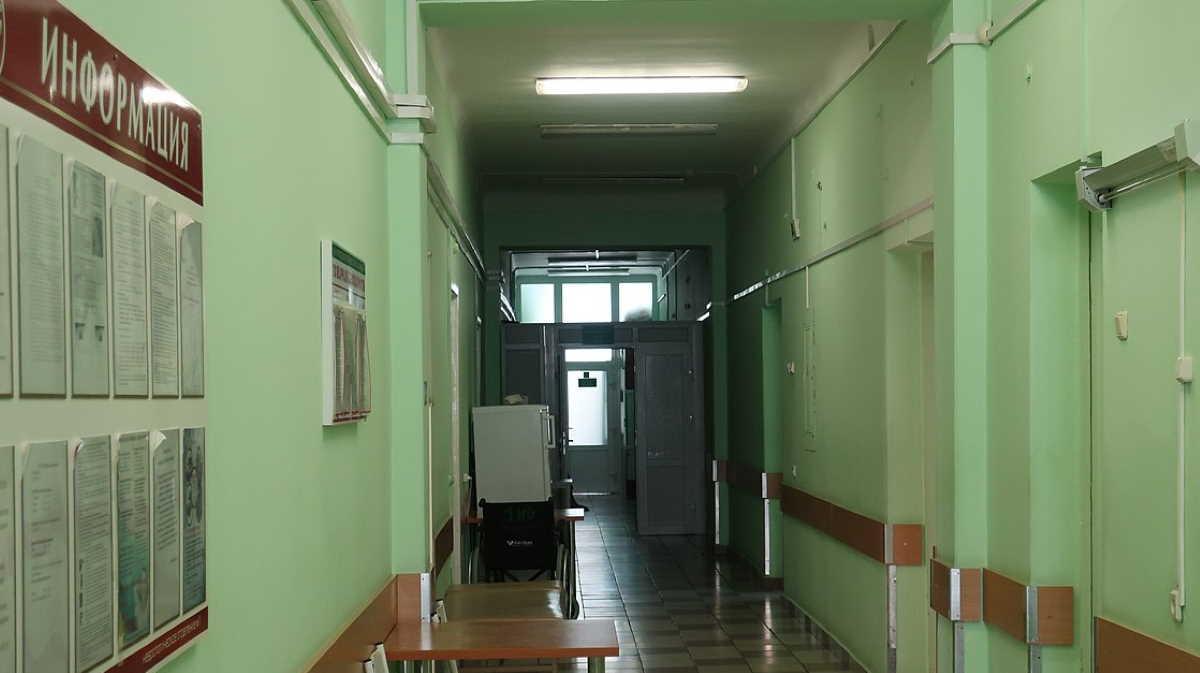 Belarus hospital