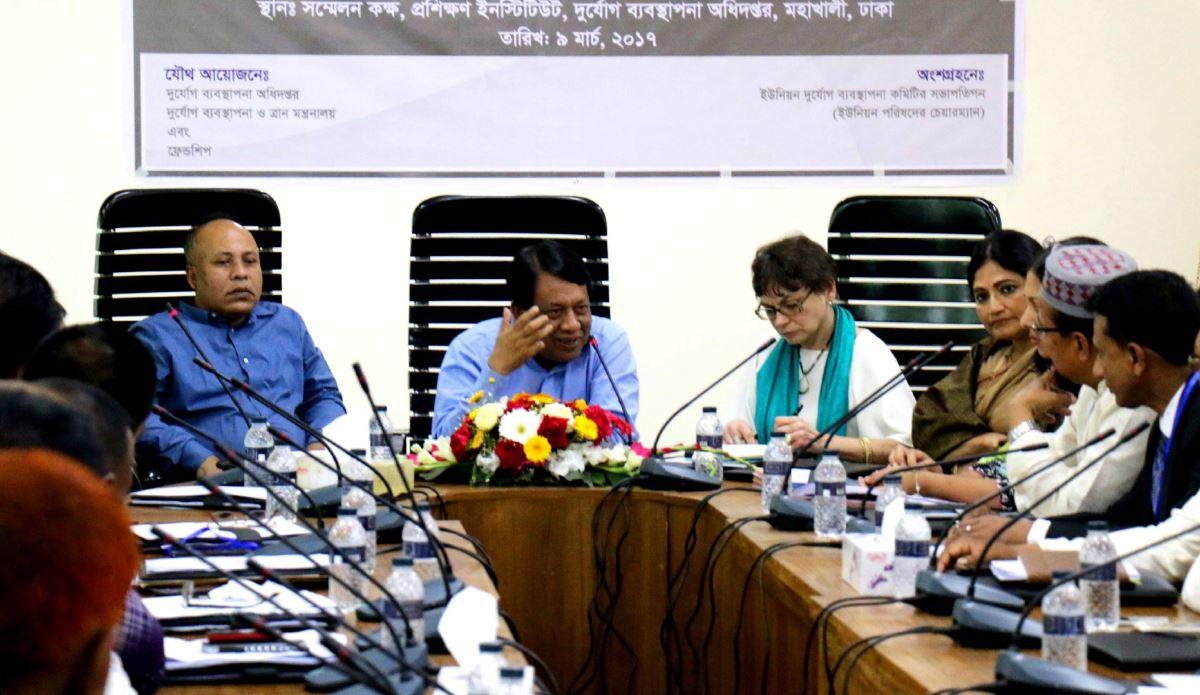 Bangladeshi Disaster Management