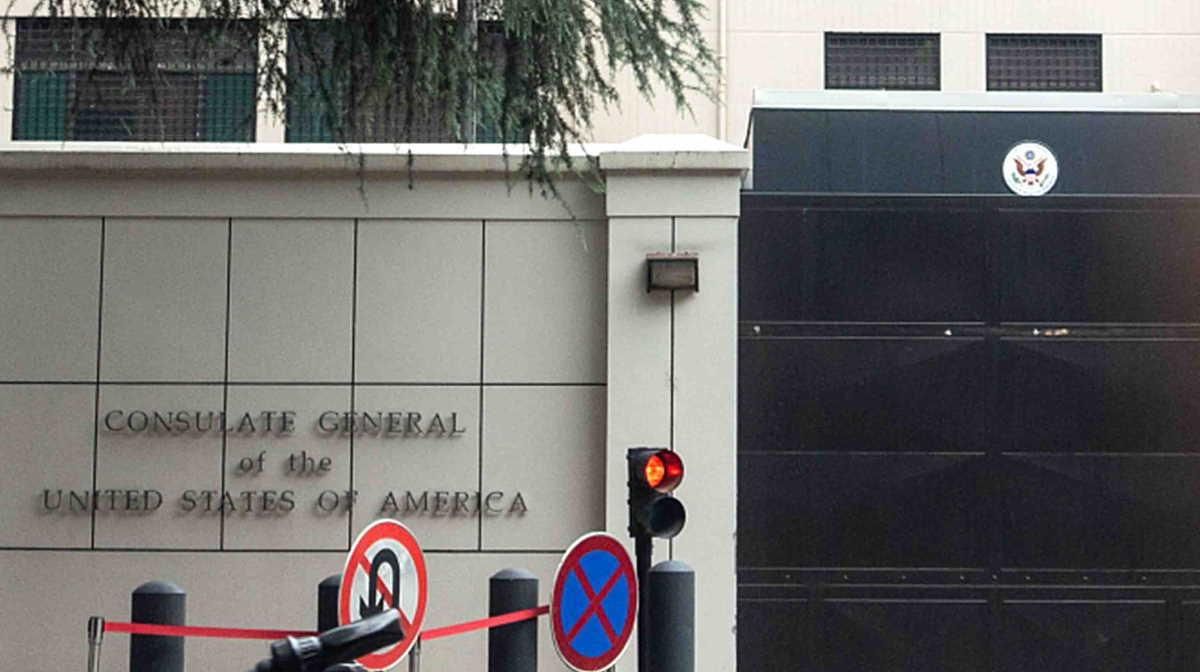 Chengdu U.S. consulate