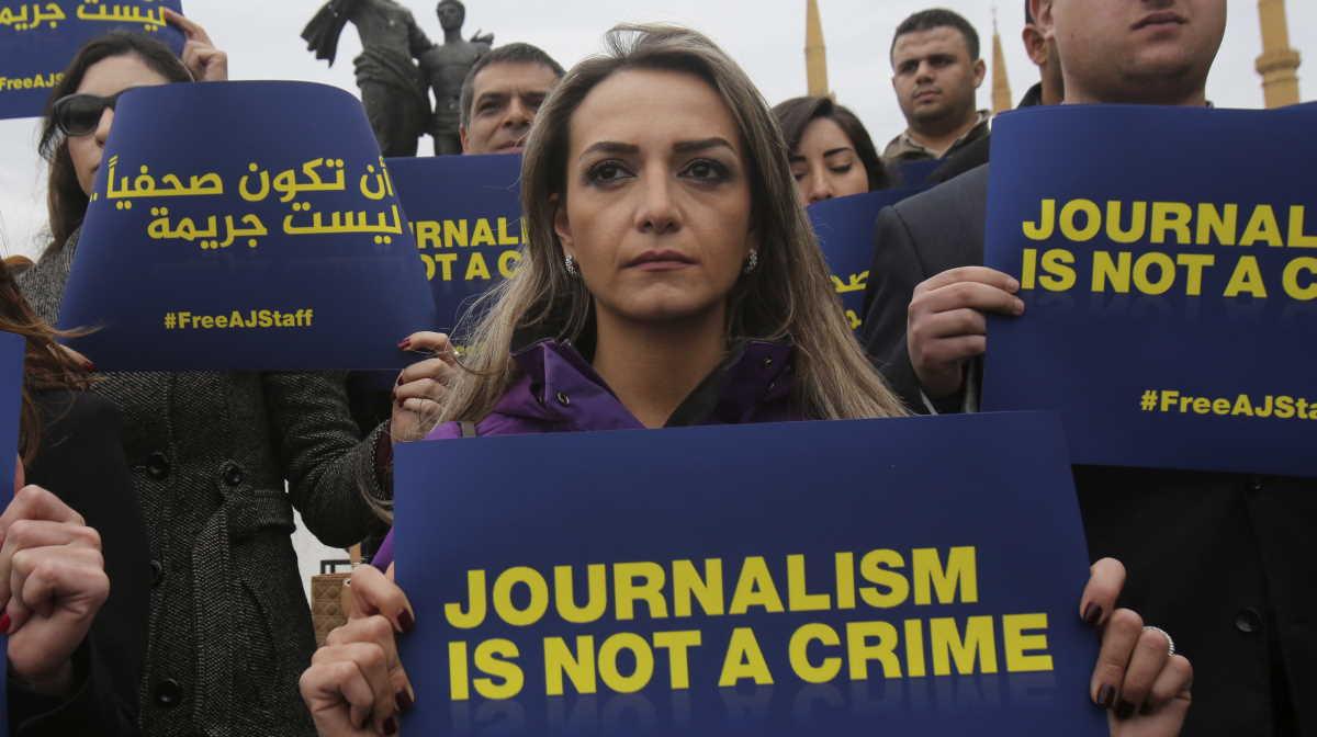 Egypt journalist protest