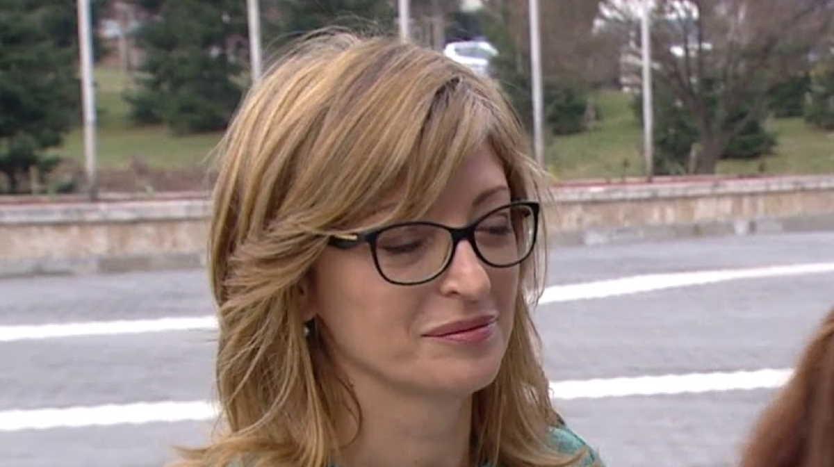 Ekaterina Zaharieva