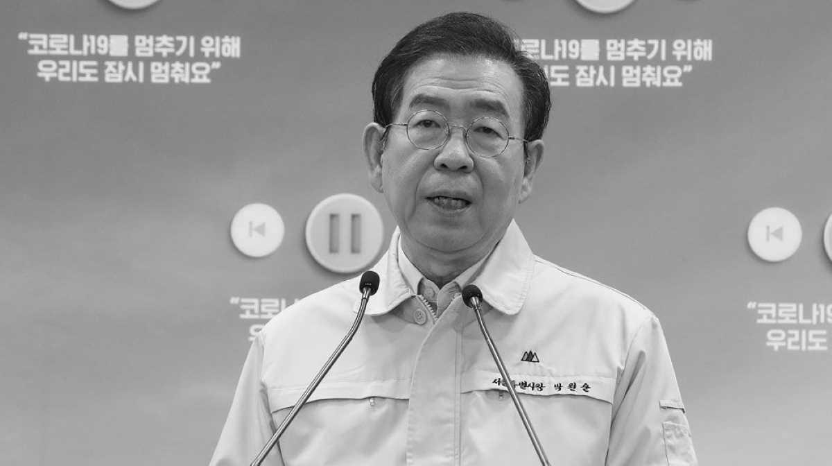 Mayor Park Won-soon