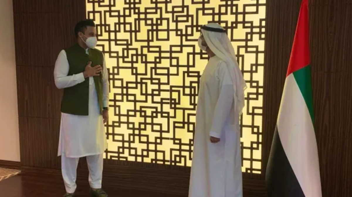 Pakistan and the United Arab Emirates