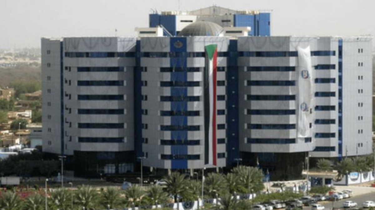 Sudan central bank