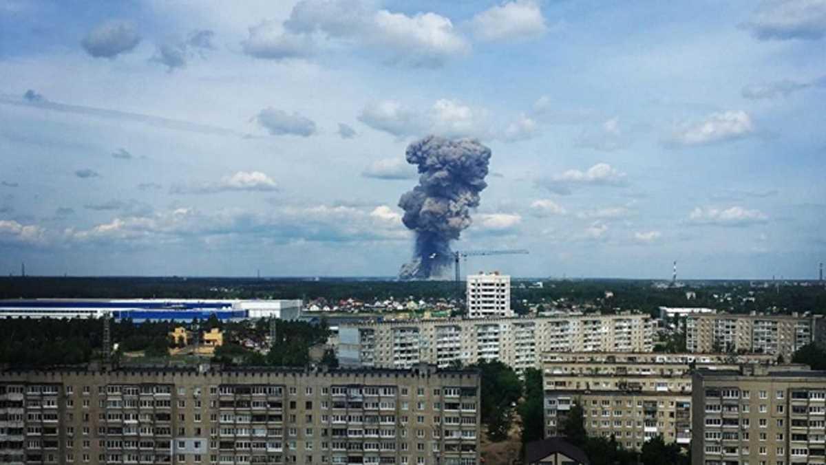 TNT plant blasts in Russia
