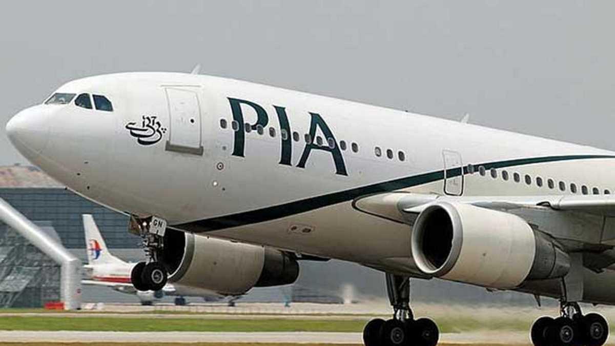 PIA flight