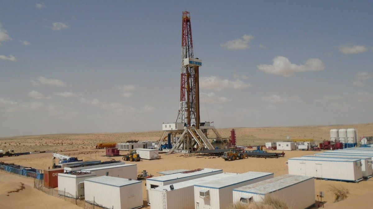 Savannah Petroleum