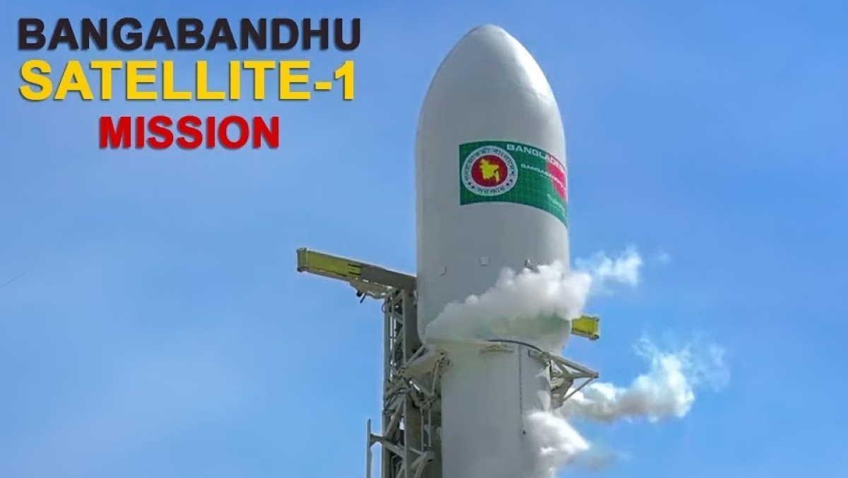 Bangabandhu-I