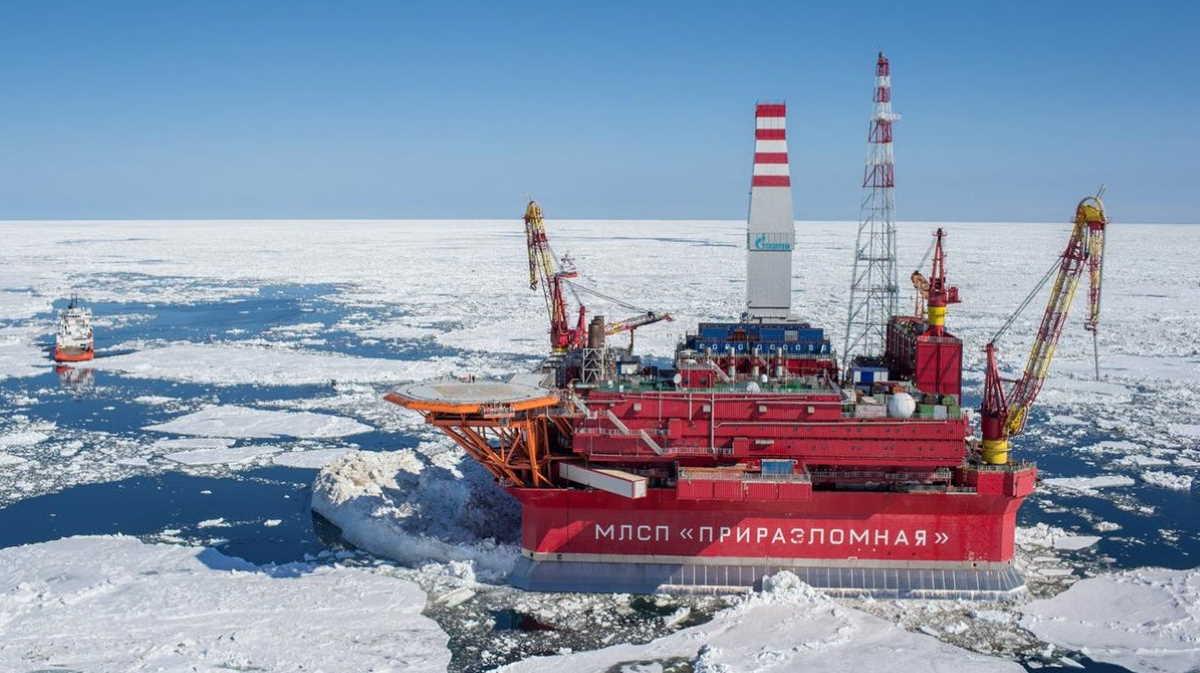 Russia oil field