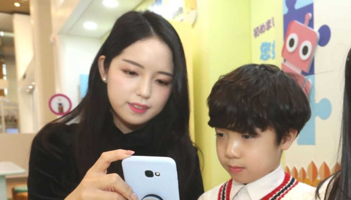 South Korea mobile phones