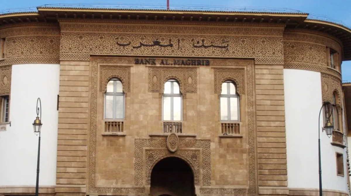 Morocco central bank