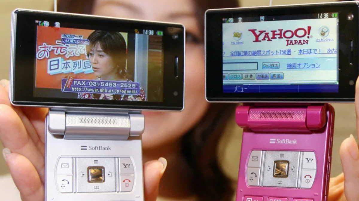 Japan mobile phone