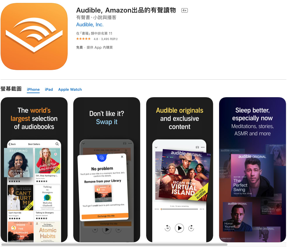 Audible Amazon App