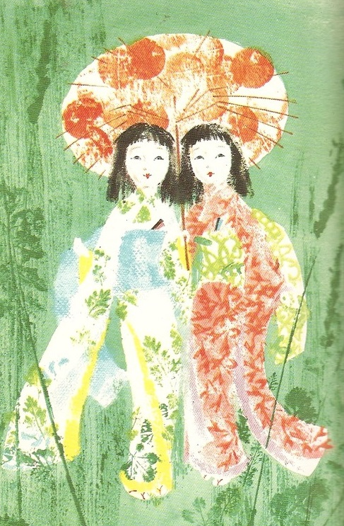 Miss Happiness and Miss Flower by Rumer Godden (1961 edition) Illustrated by Jean Primrose