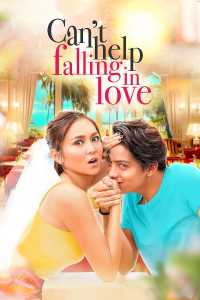 "Watch ""Can't Help Falling in Love"" with friends"