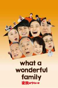 """Watch """"What a Wonderful Family!"""" with friends"""