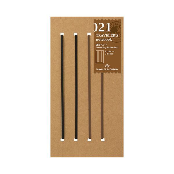 Traveler's Company Traveler's Notebook Refill 021 Connecting Rubber Band Regular Size