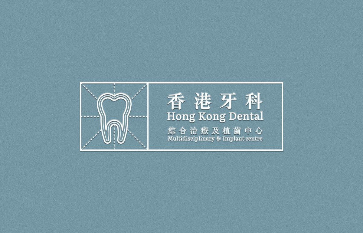Hong Kong Dental