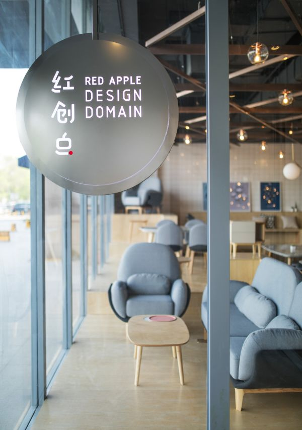 Red Apple Design Domain