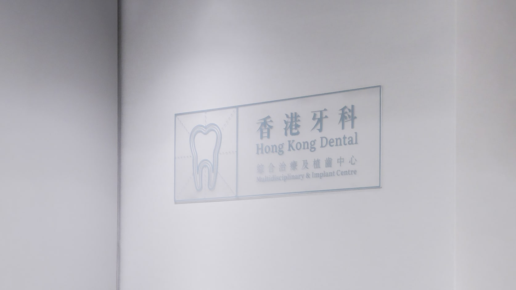 Hong Kong Dental