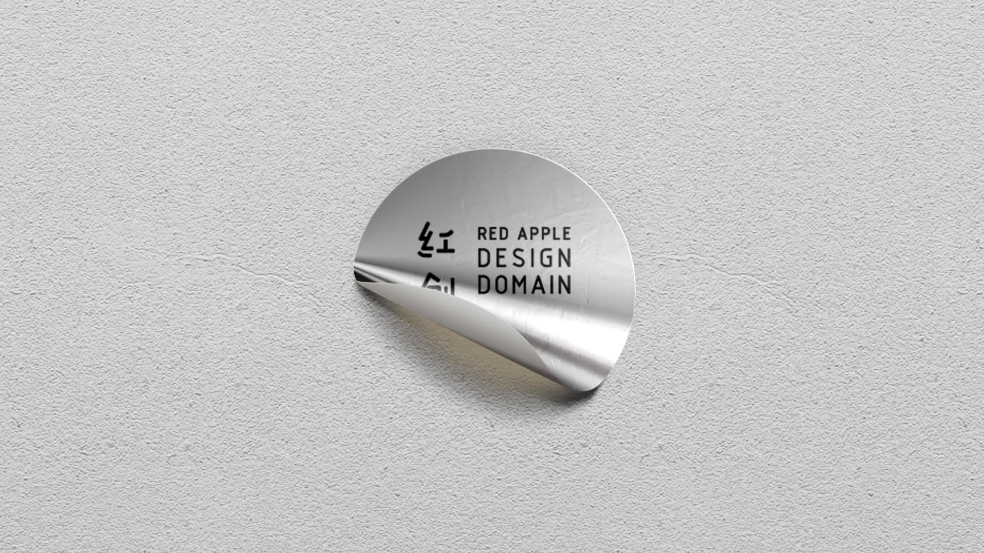 Red Apple Design Domain