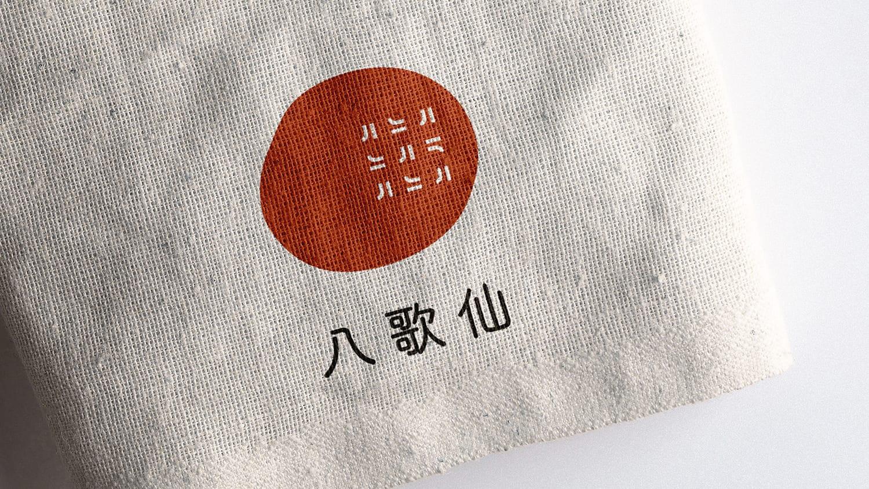Hachikasen