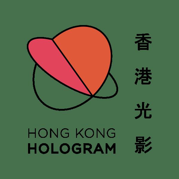 Hong Kong Light Post