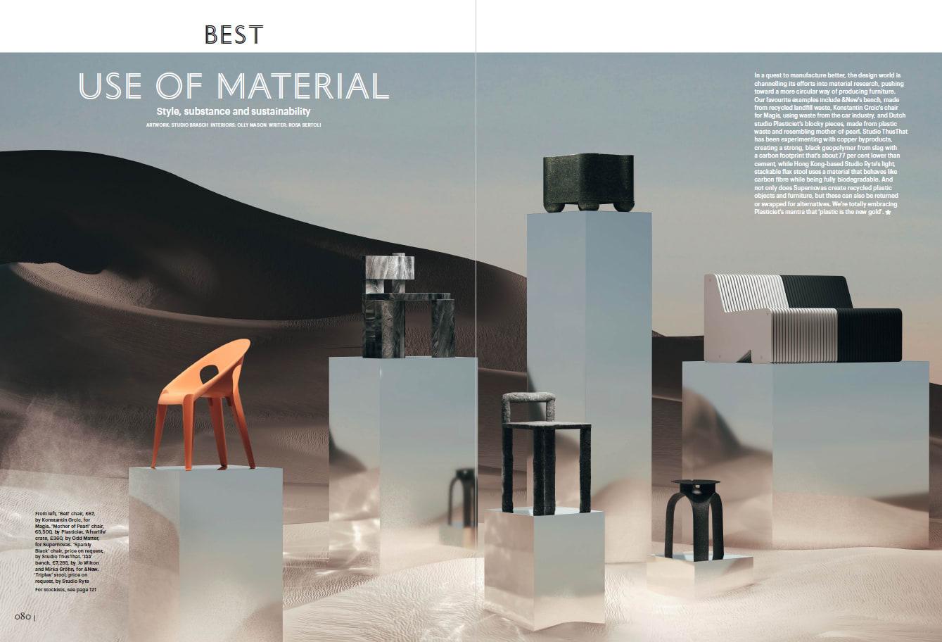 Wallpaper* Design Awards 2021