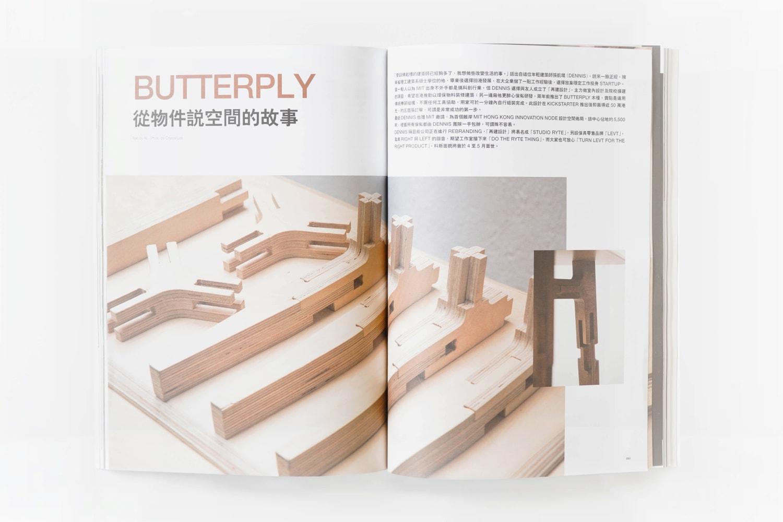 BUTTERPLY 從物件到說空間的故事