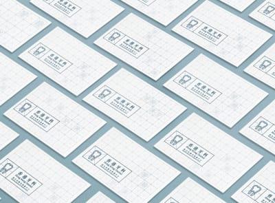 Hong Kone Dental by Studio RYTE, brand identity 02