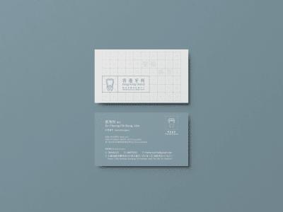 Hong Kone Dental by Studio RYTE, brand identity