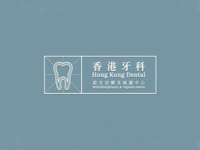 Hong Kone Dental by Studio RYTE, brand identity 03