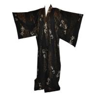 1stdibsBlack Cotton With Asian Writings Japanese Kimono