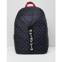 adidasOriginals X Pharrell Williams Printed Backpack - Multi