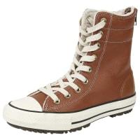 ConverseChuck Taylor All Star II Boot Sneaker braun/weiß