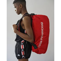 Gosha RubchinskiyKappa polyester backpack