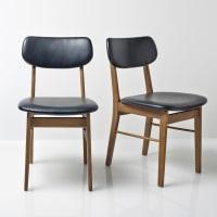 La Redoute InterieursSet van 2 vintage stoelen, Watford