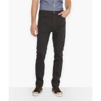 Levi'sJeans »510 Skinny Fit Jeans«, schwarz, 32, REED