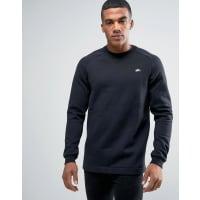 NikeModernes Sweatshirt in Schwarz, 863366-010 - Schwarz