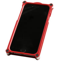 Top Secret CaseAluminum iPhone 6 & 6 Plus CaseRed - iPhone 6 Plus