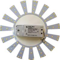 UGELED Oyster Module Light 20W in 6000K 23cm UGE