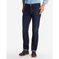 WranglerJeans »ARIZONA STRETCH DAYTIME BEAUTY« Herren