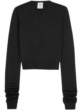 Pullover aus Stretch-Strick mit Cut-outs