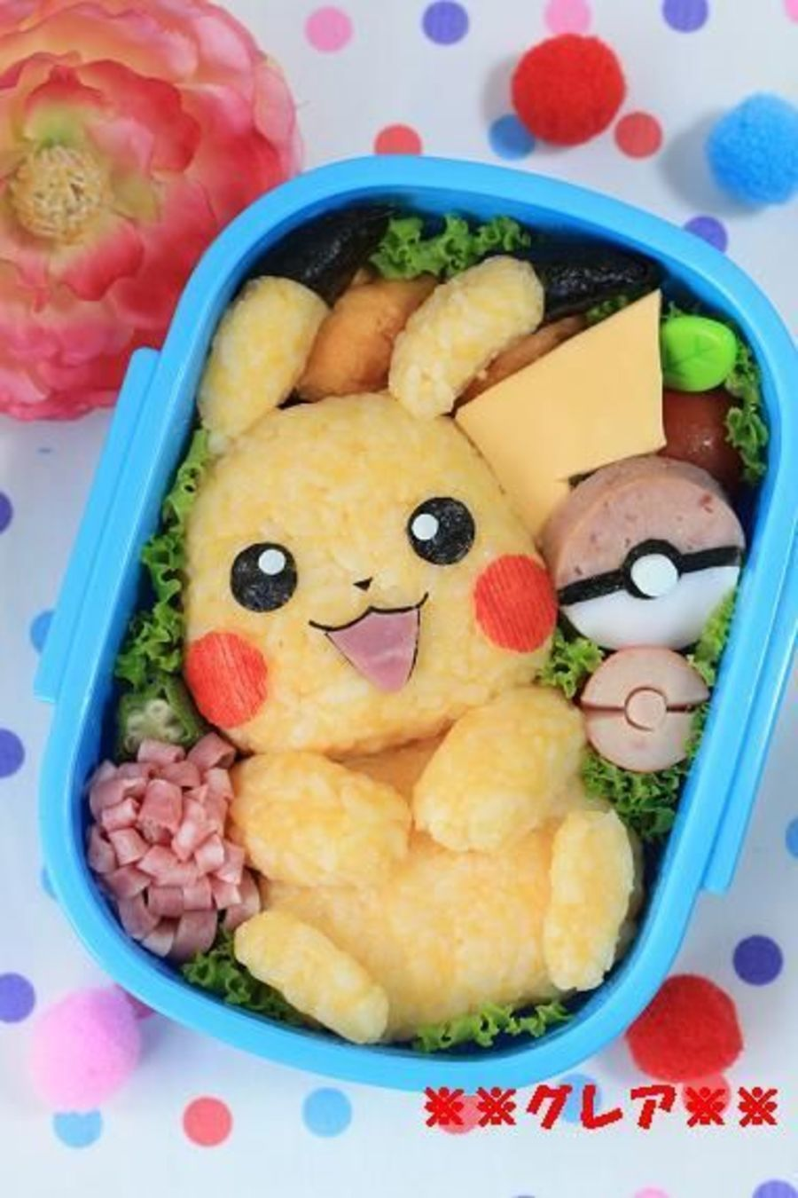Japanese Anime Food Recipes